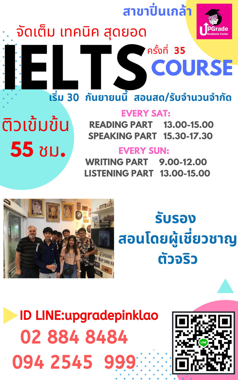 ielts_course_aug-19