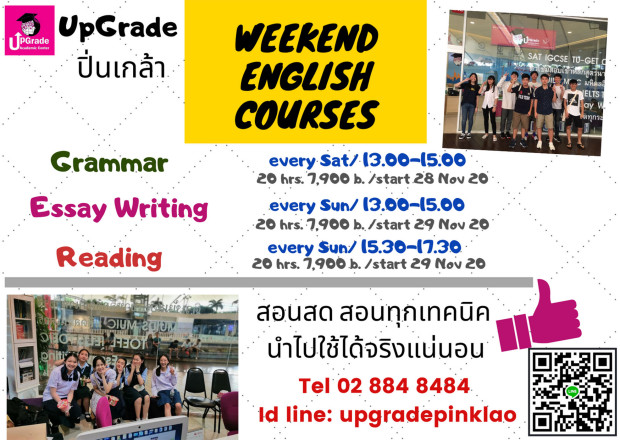weekend course